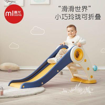 曼龙滑滑梯儿童家用室内小型游乐场宝宝玩具幼儿乐园组合折叠滑梯