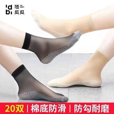 顶瓜瓜丝袜女薄款耐磨防勾丝水晶丝棉底防滑春夏中筒黑肉色短袜子