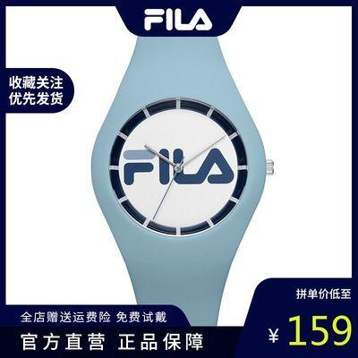 29967/FILA斐乐手表官方正品男女情侣表学生硅胶运动腕表果冻表671