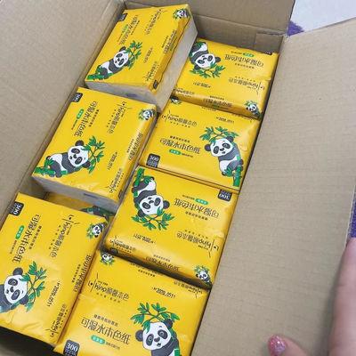 黄8包抽纸家用抽纸好用抽纸库存少抽纸1包300片抽纸两包装随机发