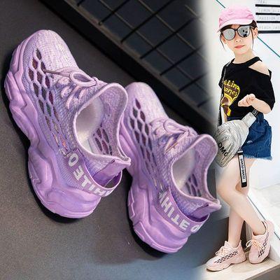 儿童椰子鞋2021夏季新款韩版女童运动鞋春秋透气飞织网面男童网鞋