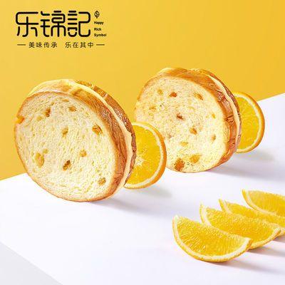 乐锦记多多多多C鲜吐司夹心面包金橙味/胡萝卜早餐面包糕点零食