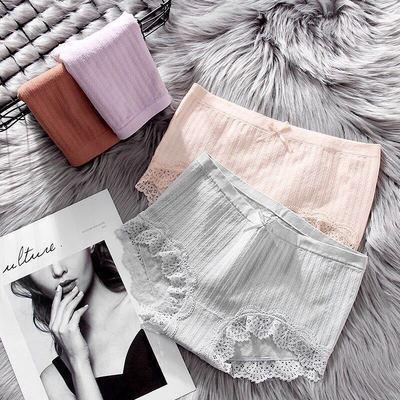 【三条装】女士无缝内裤莫代尔蕾丝边纯棉底裆无痕中腰包臀底裤女