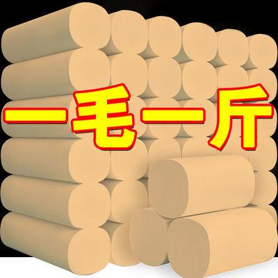 【72卷加量全年装】竹浆本色卫生纸卷纸批发家用纸巾卷筒厕纸2卷