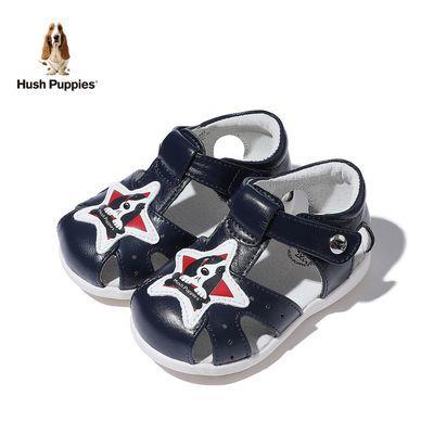 37519/暇步士童鞋男婴幼童学步鞋简约透气包头护趾宝宝凉鞋(125-145