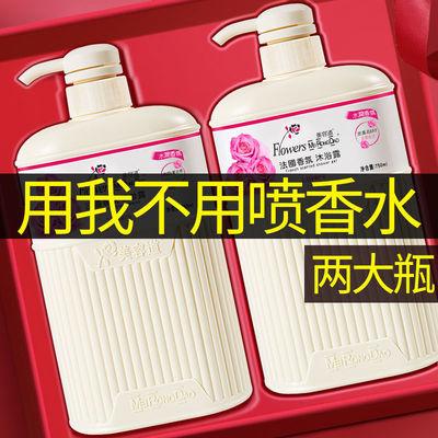 【750ml】留香沐浴露香水持久留香洗发水控油去屑男女家庭装套装
