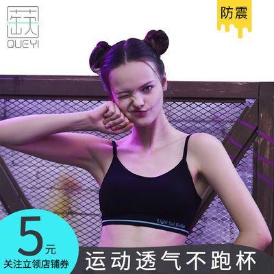 蒛一新款运动文胸女显胸小薄款少女内衣外穿运动背心夏季防震跑步