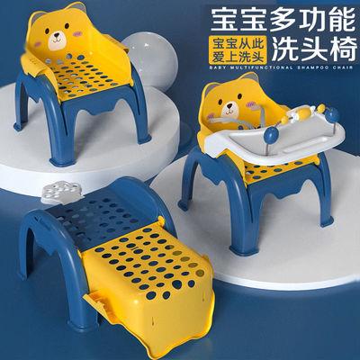 21554/儿童洗头躺椅神器餐椅餐桌凳家用可折叠宝宝小孩洗头可坐躺洗发凳