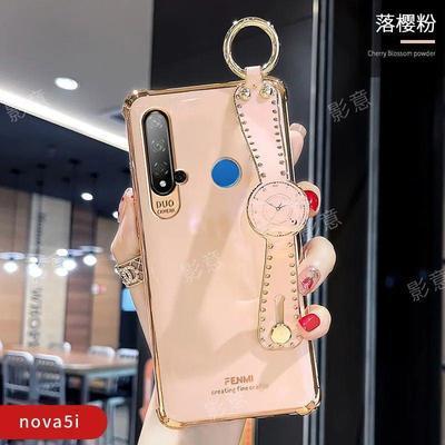 29787/华为Nova5i手机壳高档奢华腕带女款GLKAL00保护套气囊防摔超薄潮