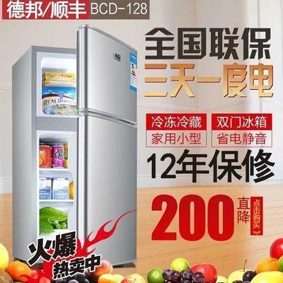 34741/扬子佳美小冰箱冷藏冷冻节能宿舍单双三门32/42/80升小型家用冰箱