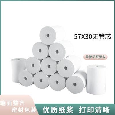 喵喵机热敏纸57x30刷卡打印纸白色不干胶长效10年十年定制打印纸