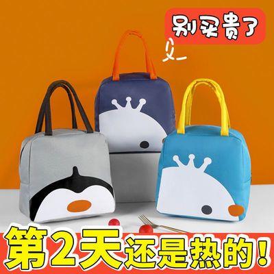 上班族带饭包铝箔加厚手提饭袋便当餐包学生时尚保温装饭盒的袋子
