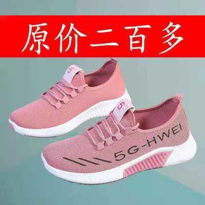 34342/新款春夏透气女士运动鞋妈妈老人健步鞋女式老北京布鞋女单鞋上班