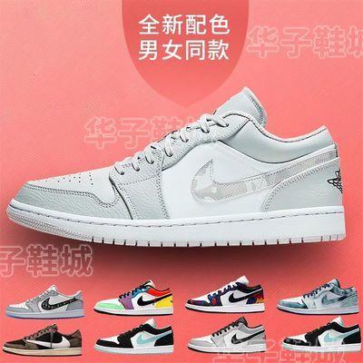 37431/aj男鞋板鞋aj1low女鞋低帮篮球鞋透气运动鞋学生休闲潮鞋情侣鞋子