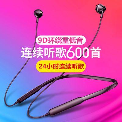 9981/无线蓝牙耳机运动超长待机重低音双耳入耳式OPPO苹果vivo通用迷你