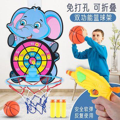 儿童篮球板架篮筐软弹枪两用亲子互动投篮框宝宝球类运动玩具男孩