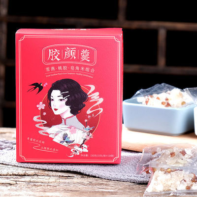 桃胶雪燕皂角米组合装 纯天然特级野生桃胶正品拉丝雪燕胶原羹