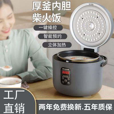 34559/美菱电饭煲3升智能家用多功能电饭锅大容量1-4个人3煲汤煮饭正品