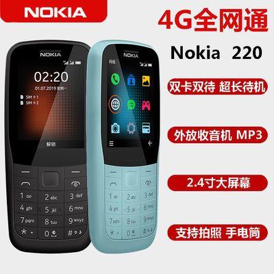71595/诺基亚220移动联通电信全网通老人直板按键手机学生机备用机