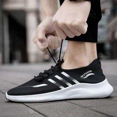 2021男鞋新款休闲运动鞋韩版潮流百塔跑步鞋轻便防滑青年爸爸鞋子