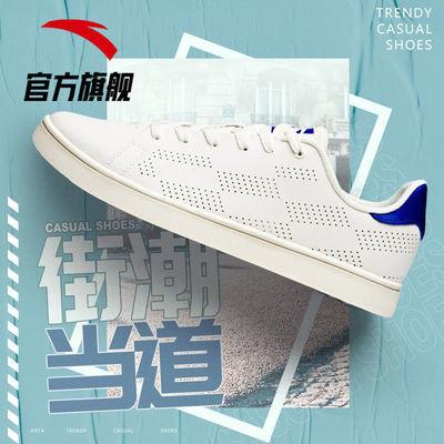 37142/安踏板鞋男鞋2021春夏款时尚经典小白鞋轻便耐磨休闲鞋112028062
