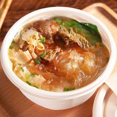 刁师傅淮南牛肉汤一小碗牛肉汤101g*6碗装粉丝速食安徽粉条方便面