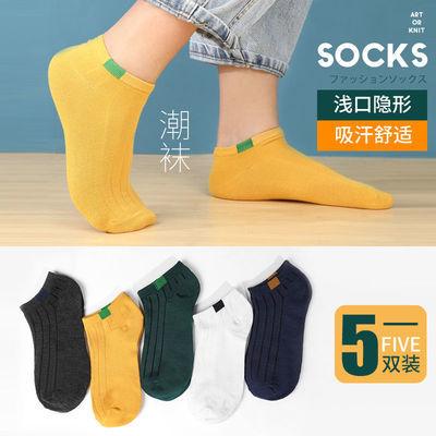 10双袜子男女春秋棉袜透气短袜中筒情侣船袜运动袜防臭潮流