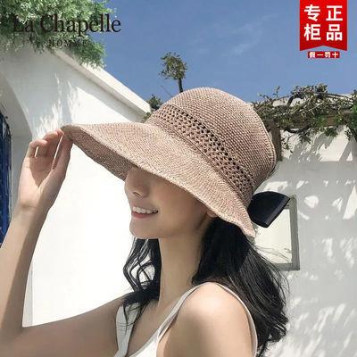 33515/拉夏贝尔帽子女士夏季韩版透气针织草帽遮阳帽大檐防晒太阳空顶帽