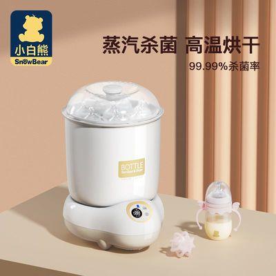32729/镇店王牌婴儿奶瓶消毒器烘干二合一多功能宝宝蒸汽消毒锅柜带液晶