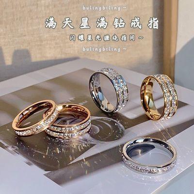 64814/满天星戒指女ins不掉色钛钢戒指情侣对戒食指环冷淡风高级感尾戒