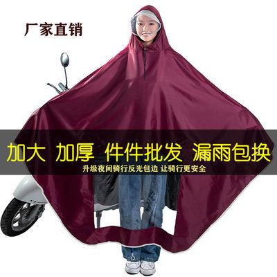 雨衣电动车自行车摩托车雨披加大加厚男女单人骑行防水遮脚双帽檐