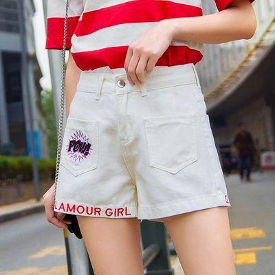 牛仔裤短裤女宽松显瘦阔腿裤ins原宿风裤子女夏百搭潮流直筒牛仔