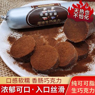 日式生巧火腿肠巧克力网红零食礼盒装北海道风味黑巧克力香肠批发
