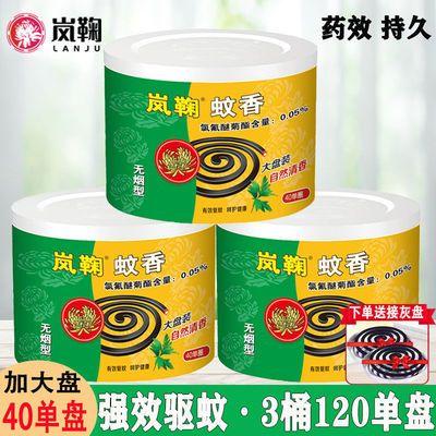 蚊香家用桶装大盘蚊香强效驱蚊无烟型蚊香孕妇儿童蚊香批发40单盘