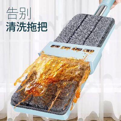 37567/百家好世自动回弹清洁神器一拖净免手洗多功能拖地板瓷砖平板家用