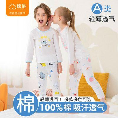 巴拉巴拉旗下棉致睡衣女夏季套纯棉高档套装家居服儿童ins男洋气