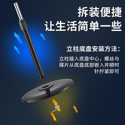 56387/FS一40美的格力钻石万宝红双喜杨子骆驼长城底盘底座支柱风扇配件