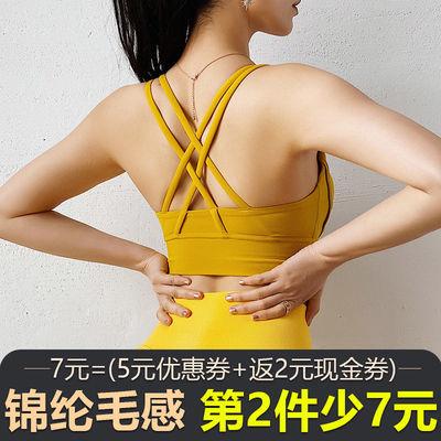 35342/LuLu原厂裸感美背运动内衣女夏高强度跑步聚拢定型背心式瑜伽文胸