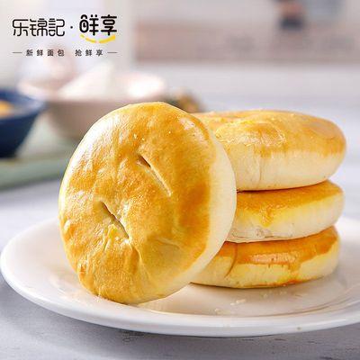 乐锦记鲜享老婆饼520g潮汕传统美食白豆沙糕点饱腹零食