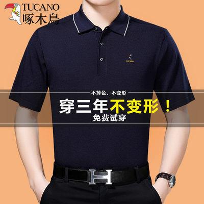 啄木鸟冰丝短袖t恤男翻领中年夏季商务休闲polo衫宽松纯色爸爸装