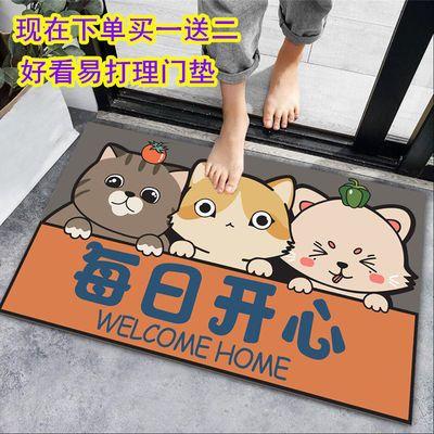 家用地垫门垫地毯卧室门口厨房浴室吸水卫浴脚垫入户防滑地板垫子