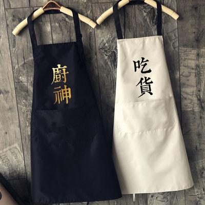 夏季无袖围裙工作服家用男女上班围裙时尚干活成人做饭厨房围裙