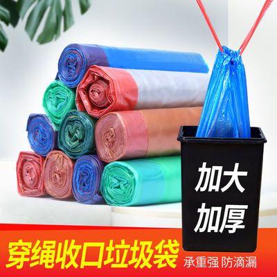 家用实惠装垃圾袋子卷装抽绳式45*50带提手彩色背心加大厚款厨房