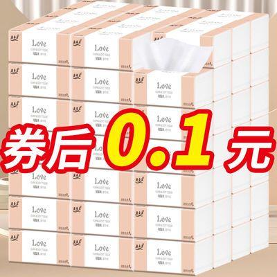 白菜价【60包一年装】原木抽纸整箱批发家用面巾纸车载纸巾10包