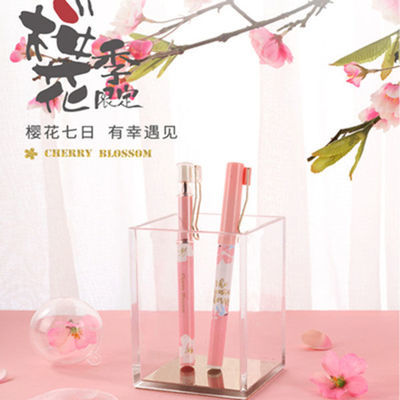 晨光樱花季限定系列中性笔全针管速干直液签字笔走珠笔0.5