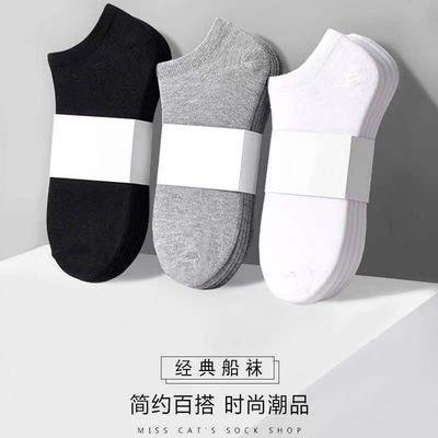 袜子男士女士学生春夏款潮流运动纯色短隐形船袜吸汗中筒袜一次性