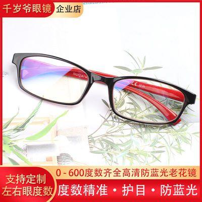 老花镜女时尚超轻防蓝光眼镜花镜男中老年高清高档老年人老花眼镜