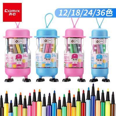 25262/齐心桶装水彩笔儿童绘画小孩美术彩笔学生画画笔涂鸦笔可水洗