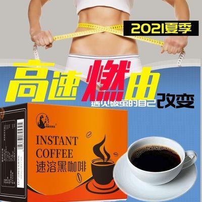 小橙盒蓝山黑咖啡速溶咖啡无糖防弹燃脂减尖低脂提神学生正品