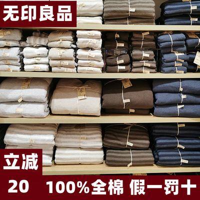 36260/无印良品四件套全棉纯棉100水洗棉床单被套床笠学生宿舍床上用品4